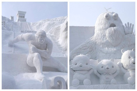 In all fairness, the snow sculptures are pretty elaborate and impressive. I'm just bitter that we skipped Tokyo and the Park Hyatt for it.